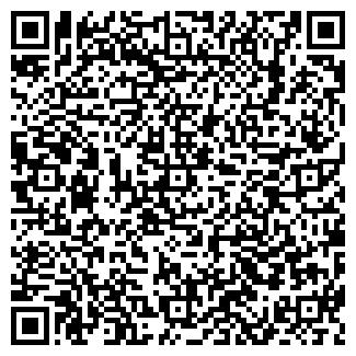 """QR-код с контактной информацией организации Ип """"эсфирь"""""""