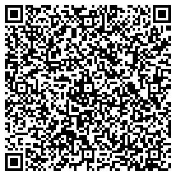 """QR-код с контактной информацией организации ТОО """"BST-service"""""""