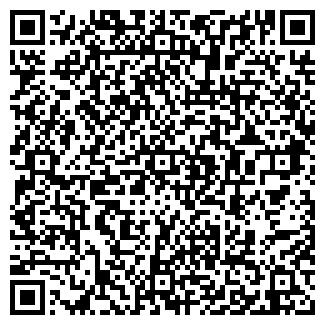 """QR-код с контактной информацией организации ИП """"Мадияр"""""""