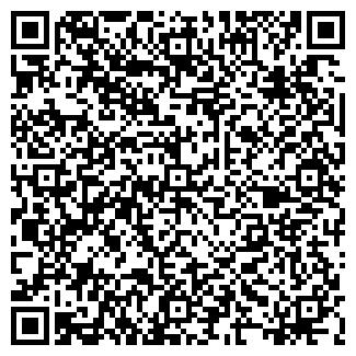 QR-код с контактной информацией организации Primely