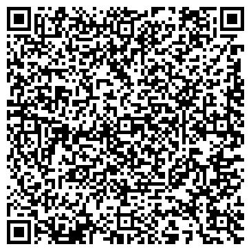 """QR-код с контактной информацией организации Клининговая компания """"TazaAstana"""""""