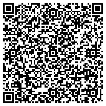 QR-код с контактной информацией организации Clean Bees Service