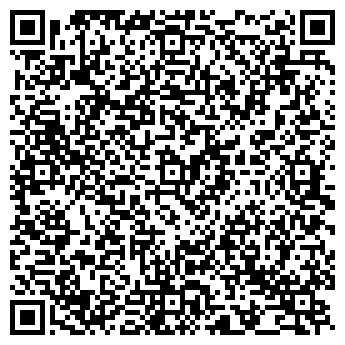 """QR-код с контактной информацией организации ТОО """"Elite Cleaning"""""""