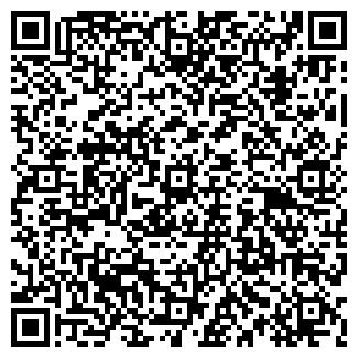 QR-код с контактной информацией организации БИЛДЕКС