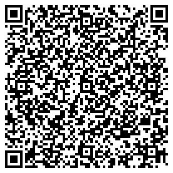 QR-код с контактной информацией организации Гранд клининг.