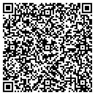 QR-код с контактной информацией организации Ниет