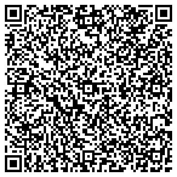 QR-код с контактной информацией организации Общество с ограниченной ответственностью ТОО «Янтарь»