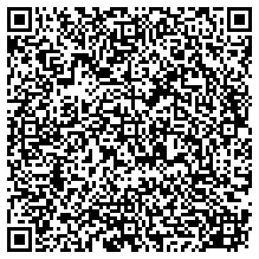 QR-код с контактной информацией организации ''Эльдорадо'' ТОО