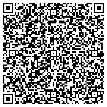 """QR-код с контактной информацией организации ТОО """"Казахстан Мед Дез"""""""