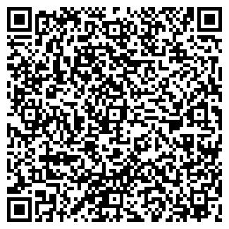 QR-код с контактной информацией организации БИЛДЖ, ООО