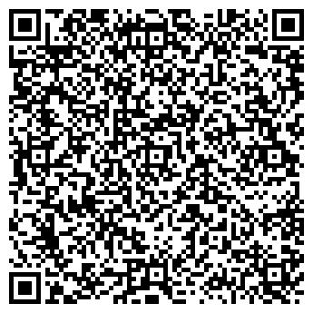 """QR-код с контактной информацией организации ТОО """"DES-FACTUM"""""""