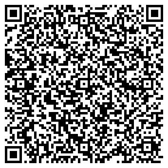 """QR-код с контактной информацией организации ИП""""RG-SERVICE"""""""