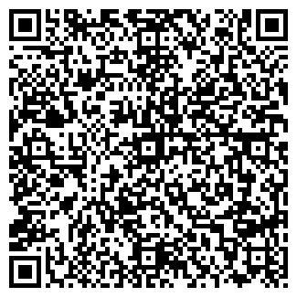 QR-код с контактной информацией организации Частное предприятие Ademi
