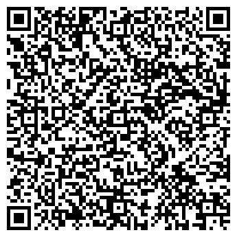 QR-код с контактной информацией организации ИП Давыдова