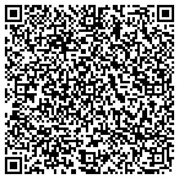 QR-код с контактной информацией организации Салон красоты Belle