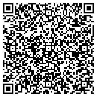 QR-код с контактной информацией организации Иллирия