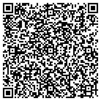 QR-код с контактной информацией организации Салон Nails-STYLE