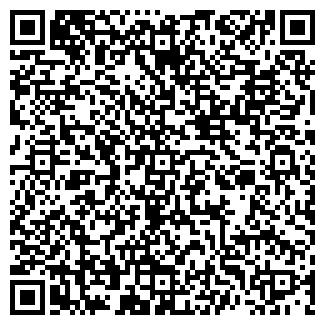 QR-код с контактной информацией организации Арман