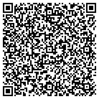 QR-код с контактной информацией организации ИП Сигаева ЕВ