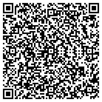 QR-код с контактной информацией организации ИП «Бутабаева К. К»
