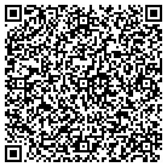 """QR-код с контактной информацией организации ИП """"Искаков"""""""