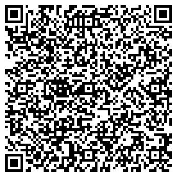 """QR-код с контактной информацией организации ТОО """"SaKldeLux"""""""