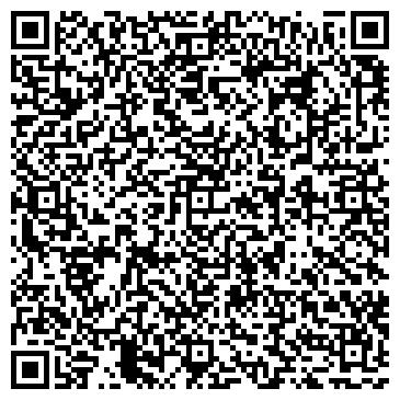"""QR-код с контактной информацией организации """"Дизайн студия Mobilis"""""""