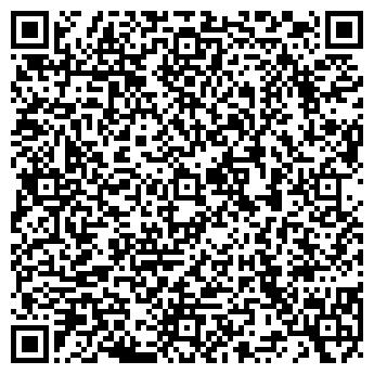 QR-код с контактной информацией организации ВОЛГАПРОМСЕРВИС, ООО