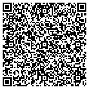 """QR-код с контактной информацией организации Субъект предпринимательской деятельности Мебельная компания """"Диана"""""""