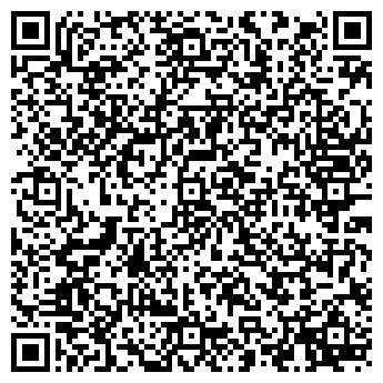 """QR-код с контактной информацией организации ТОО """"ВИН"""""""
