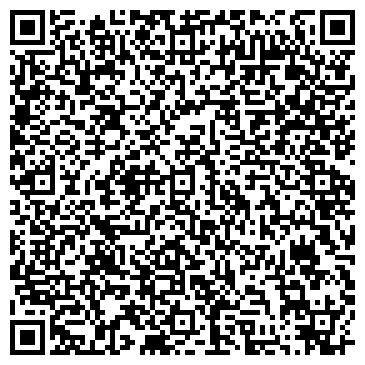 """QR-код с контактной информацией организации ИП """"Хисамутдинов"""""""