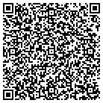 QR-код с контактной информацией организации ИП Курганский, Частное предприятие