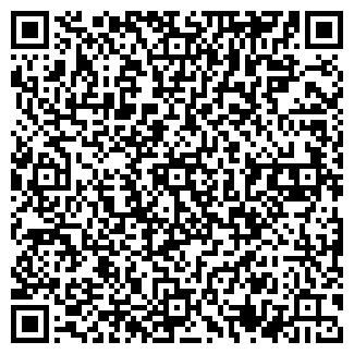 QR-код с контактной информацией организации ТОО Фавор