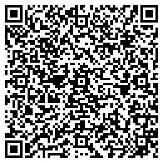QR-код с контактной информацией организации ИП Ковалев