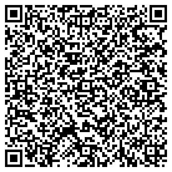 QR-код с контактной информацией организации ТОО Веста мебель