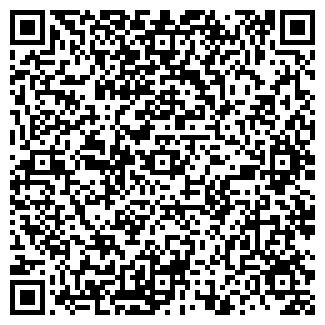 QR-код с контактной информацией организации Частное предприятие ИП Лебедев