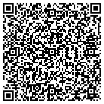 QR-код с контактной информацией организации Частное предприятие AlmaStone