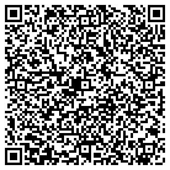 QR-код с контактной информацией организации Частное предприятие Wood Lux Interior