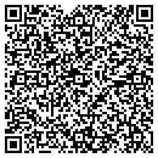 QR-код с контактной информацией организации Другая ТОО «Гланц»