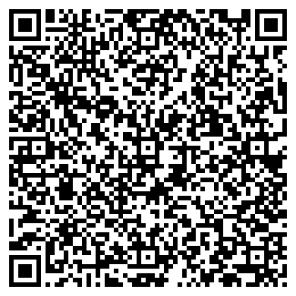 """QR-код с контактной информацией организации ИП """"ЕКО"""""""