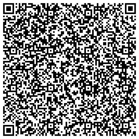 """QR-код с контактной информацией организации Производственная компания """"МЯГКИЙ СТИЛЬ"""""""