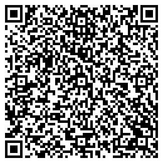 QR-код с контактной информацией организации RUBIN&ko