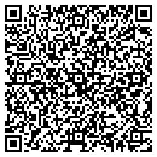 QR-код с контактной информацией организации Luxe House