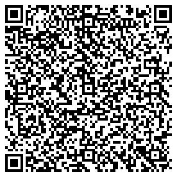 QR-код с контактной информацией организации Другая Ак Орда жихаз