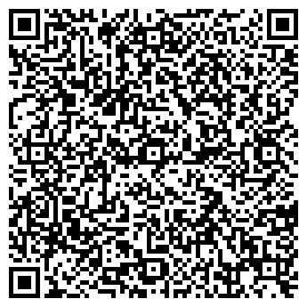 QR-код с контактной информацией организации Частное предприятие Компания Элит