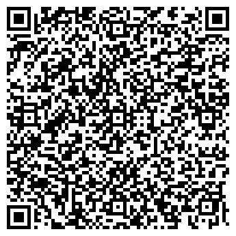 QR-код с контактной информацией организации ГАММА КОЛОР, ООО