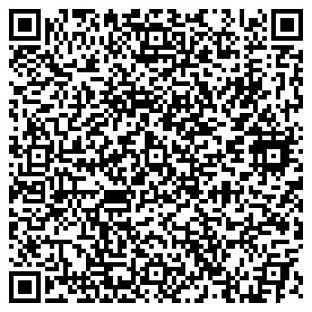 QR-код с контактной информацией организации ИП Нисмельдинова