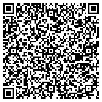 QR-код с контактной информацией организации Общество с ограниченной ответственностью Тандекс