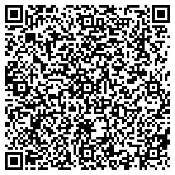 QR-код с контактной информацией организации ГЕРМЕС-ВОЛГА, ООО
