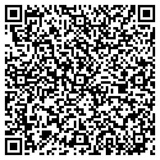 QR-код с контактной информацией организации ООО Роял Винил
